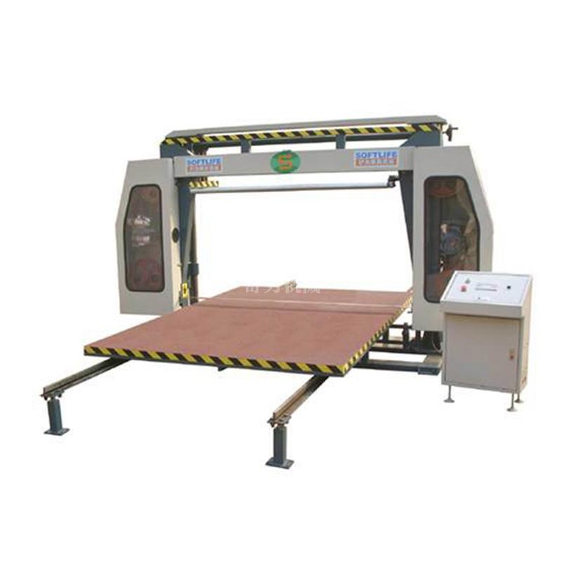 SL-HC  海绵平切机