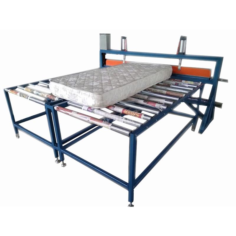 SL-MP 床垫薄膜包装机